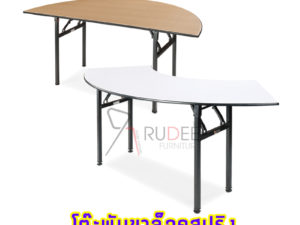 โต๊ะจัดเลี้ยง