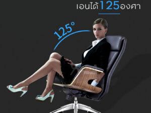 เก้าอี้สำนักงานแบบหนัง เก้าอี้ออฟฟิตหนัง รุ่น RD-SZ-CH187A ออกแบบตามหลักที่นั่งสรีระศาสตร์ ที่ช่วยดูแลสัดส่วนของร่างกาย เลือกใช้หนังPUนำเข้าจากยุโรป พนักพิงโครงไม้หลังหุ้มหนัง ฟังก์ชั่นปรับเอนหลังได้125องศา นั่งสบายยามผ่อนคลาย