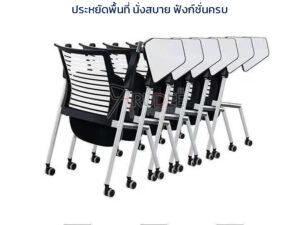 รายละเอียดเก้าอี้เลคเชอร์ Lecher chairซ้อนได้