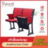 เก้าอี้หอประชุม เก้าอี้โรงหนัง โรงละคร RD-Auditrorium-KH-620