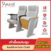 เก้าอี้หอประชุม เก้าอี้โรงหนัง โรงละคร RD-Auditrorium-KH-8022-3 เบาะสีเทาอ่อน